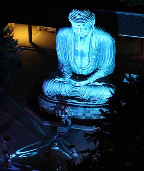 daibutsu-blue